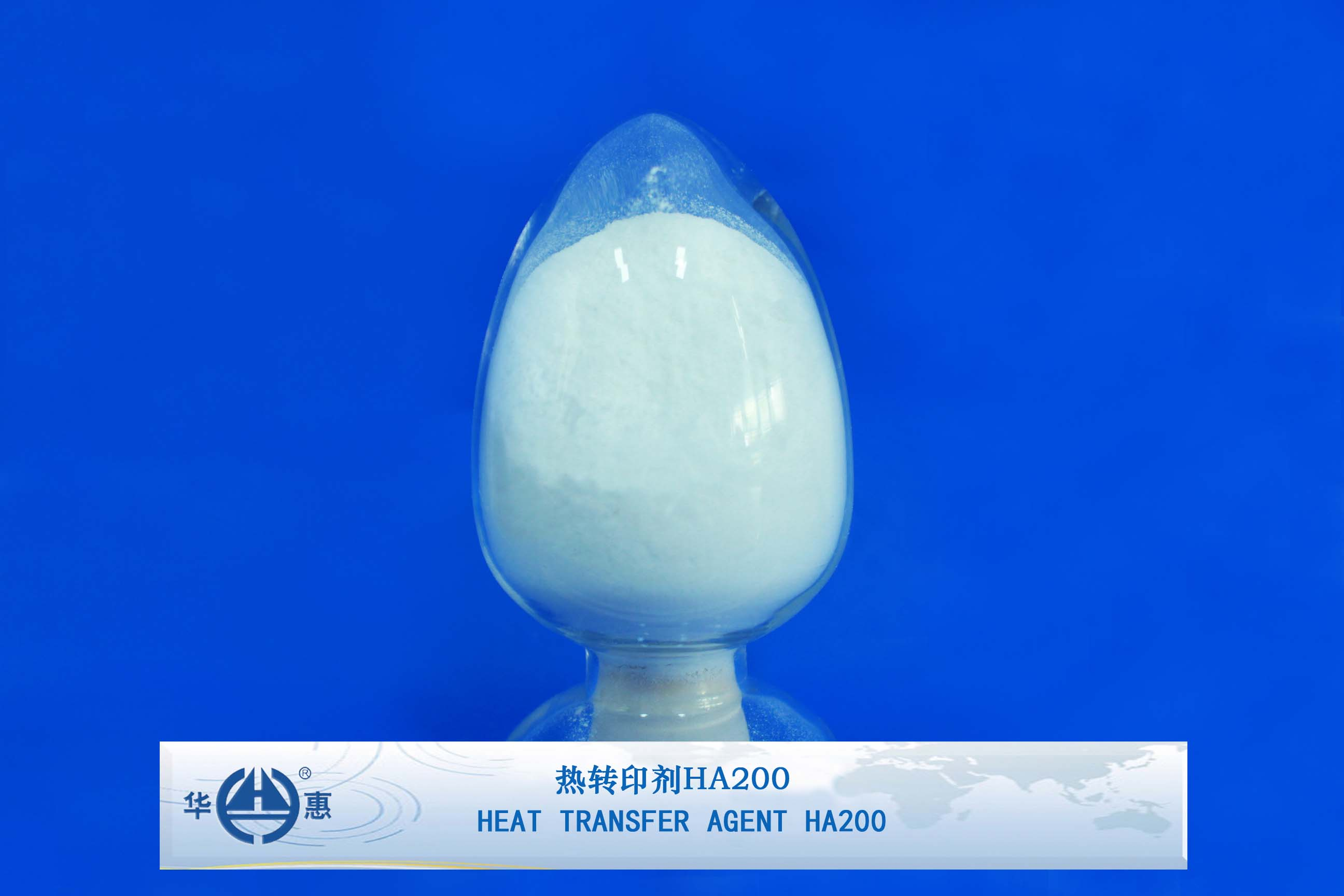 Heat Transfer Agent HA200